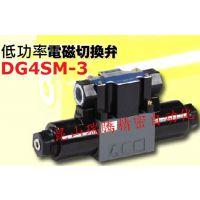 供应小功率电磁阀 DG4SM-3-6C-P7-H-PC1-56 东京计器TokyoKeiki