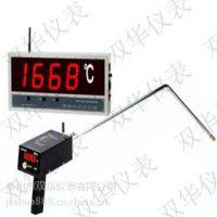 双华生产供应高温仪表W330中频炉用冶炼钢水测温仪
