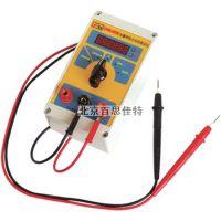 xt90308电爆网络全电阻测试仪
