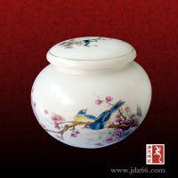 供应纯正景德镇陶瓷茶叶罐定做,罐子生产厂家