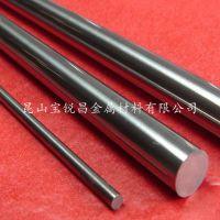 现货022Cr17Ni7不锈钢棒 高弹性022Cr17Ni7不锈钢带 不锈钢板