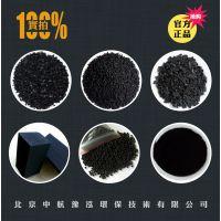 邯郸蜂窝活性炭 防水 压块蜂窝活性炭