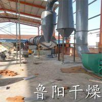 造纸污泥处理烘干鲁干牌回转滚筒干燥机,可连续生产干燥污泥