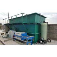 苏州浴场洗浴用水回用设备,一体化洗衣废水处理设备,伟志水处理设备