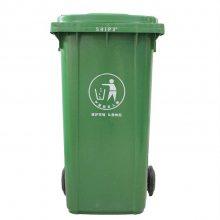 垃圾车配套环卫挂车垃圾桶厂家赛普塑业