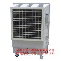 夏天通风设备品牌企业(在线咨询),西藏水空调,水空调好用吗