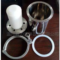 厂家直销 304不锈钢呼吸器 卫生级215插口快装空气过滤器