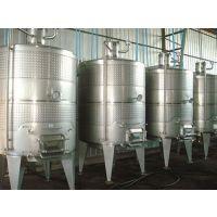 方联供应不锈钢酒精发酵罐