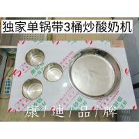 平顶山市鲜水果炒酸奶机厂家直销?双锅炒酸奶卷机多少钱@@