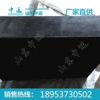 橡胶支座品质保证,橡胶支座中运供应