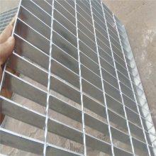 过路盖板沟 格栅沟盖板 楼梯踏步钢格板