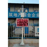 工地污染区专用噪声监测仪,PM2.5监测仪