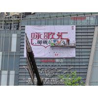【雷迈广告】楼顶户外LED广告牌制作流程
