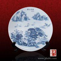 景德镇手绘大瓷盘定做 青花纪念盘厂家唐龙陶瓷