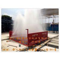 广西贵港哪里有卖工地大门渣土车自动洗车平台 鸿安泰-1094