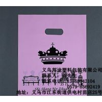 贵州PE高压袋|邦途塑料保质保量|PE高压袋批发商