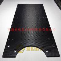 厂家直销碳纤维顶腰板/头板/背板/臀板 /脚板/手架板