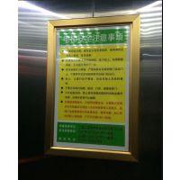 牡丹江铝型材裁切展板框尺寸|厂家定制商场专用宣传海报架