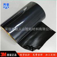 正品3M5906 5907 5908 5909黑色VHB强力双面胶0.15mm厚度泡棉胶带