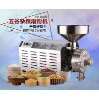 安徽安庆哪里有HK-860芝麻磨粉机工厂直销?旭朗颗粒研磨机