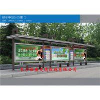 供应景德镇环保候车亭材质说明 宜昌简单式公交站台品质保证