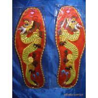 庆阳手工绣花鞋垫 礼品鞋垫 龙凤图案