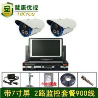 2路监控套餐 DVR带屏一体机 900线监控套装 监控摄像机 带500G