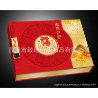 供应各种月饼盒 化妆品包装盒 礼品盒 可订制 厂家直销质优价廉