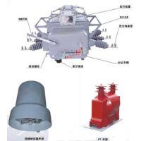上海赣开电气批发户外高压真空断路器ZW20-12F/630-20