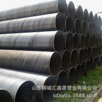Q345大口径螺旋钢管 厂家生产螺旋钢管 可做内外防腐