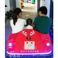 2015新款碰碰车尽在大成游乐***火爆***赚钱的产品新款亲子碰碰车情侣车