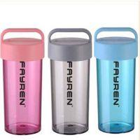单层塑料茶杯 透明塑料广告杯 手提盖塑料水杯 PC水杯 隔茶杯