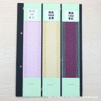 冠峰厂家直销床垫专用边带 各色优质边带 质量保证织带魔术贴米带