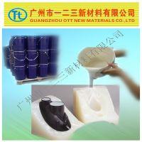 供应使用寿命长拉力好陶瓷工艺品模具硅胶陶瓷结构件模具硅橡胶厂家