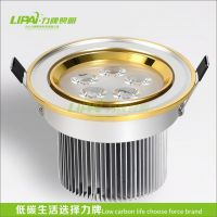 led220V110V调光射灯5W7W电镀银双金边高档天花灯批发出口筒灯灯