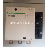 LC1-D205交流接触器额定电压380V