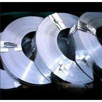 软态/半硬/硬态60Si2MnA弹簧带钢 60Si2MnA热轧带钢 10kg起订