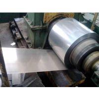 上海1060镜面铝板 铝卷带