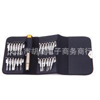 精品电讯组合套装、专业维护维修手机电脑电子工具、246