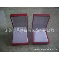 【厂家定做】首饰包装盒/植绒塑胶盒/印刷纸盒