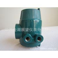 流量计仪表壳体/压力变送器壳体/变送器外壳/变送器铝壳DB16-01