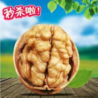 阿克苏纸皮核桃新2核桃坚果零食休闲食品500g袋装批发促销