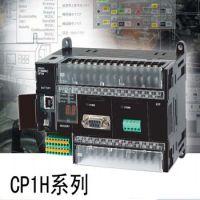 欧姆龙/omron一级代理PLC控制器CP1H-X40DT-D