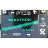 绵竹市美国GNB蓄电池M12V40型号报价