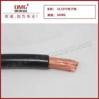 环保PVC设备电源线 奥美格RV02电缆10平方