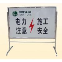 本公司专业生产各种规格不锈钢燃气管道地面走向标识标牌、胶皮电力线缆地面走向标识标贴等标牌系列