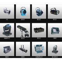 北京年会庆典布置搭建 舞台设备 灯光音响 led屏 桁架等低价出租