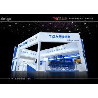 南京展览公司供应展台设计与制作