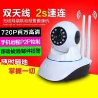 供应深圳市捷锐视时代科技有限公司手机远程联动报警家居监控无线摄像头1080P/720p网络摄像机头