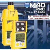 美国英思科M40 Pro多气体检测仪